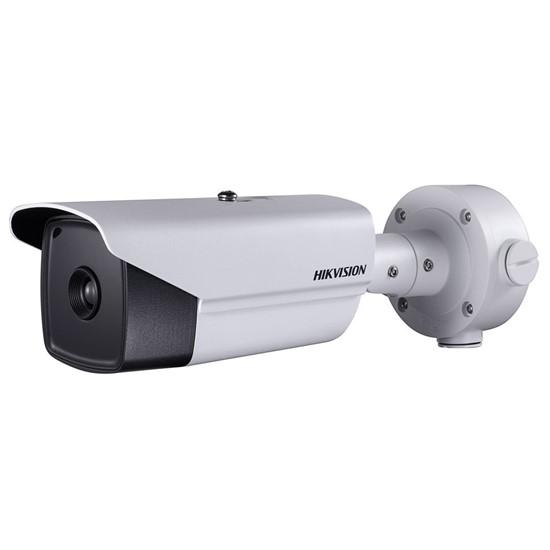Hikvision DS-2CD4B26FWD-IZS