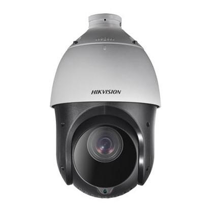 Hikvision DS-2DE4225IW-DE(S5)