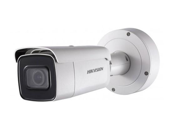 Hikvision DS-2CD2645FWD-IZS