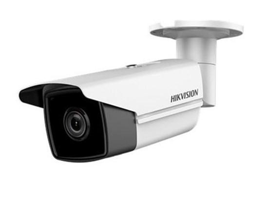 Hikvision DS-2CD2T45FWD-I5