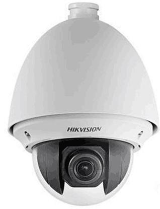 Hikvision DS-2DE4225W-DE 2MP IP IR PTZ Dome Kamera