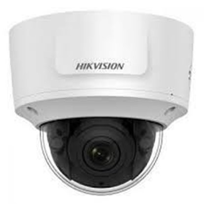 Hikvision DS-2CD1723G1-IZS