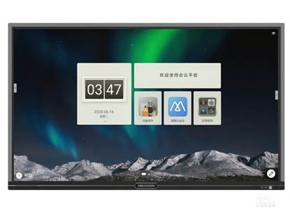 Hikvision DS-D5A86RB/B
