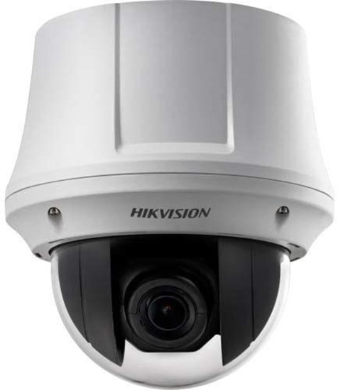 Hikvision DS-2DE4225W-DE3