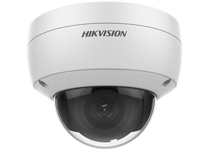Hikvision DS-2CD2123G0-IU