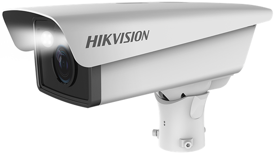 Hikvision DS-TCG205-B