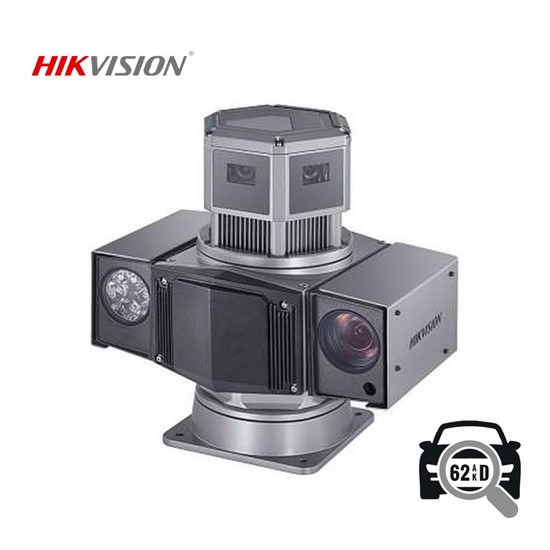 Hikvision iDS-TCC246-C-WGI