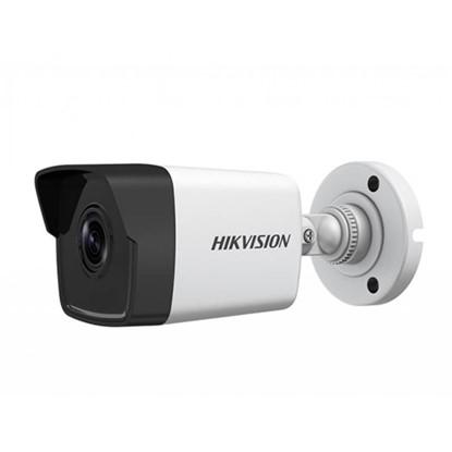 Hikvision DS-2CD1043G0-IUF