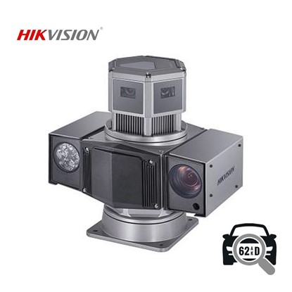 Hikvision İDS-TCC246V-WGI